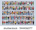 big set of pixel art people... | Shutterstock .eps vector #544436377