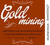 gold mining script handcrafted... | Shutterstock .eps vector #544455427