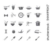 black icons with dishes of... | Shutterstock .eps vector #544499047
