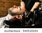 washing hair | Shutterstock . vector #544510243