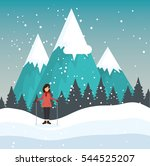 winter holidays season icon   Shutterstock .eps vector #544525207