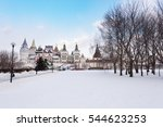 moscow russia 2016  6 december  ... | Shutterstock . vector #544623253