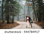 first wedding dance  | Shutterstock . vector #544784917