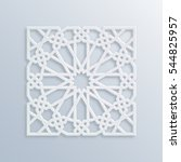 vector muslim mosaic  persian... | Shutterstock .eps vector #544825957