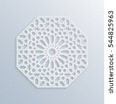 islamic geometric pattern.... | Shutterstock .eps vector #544825963