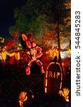 the blaze pumpkin light...   Shutterstock . vector #544845283