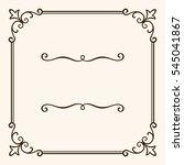 decorative frame | Shutterstock .eps vector #545041867