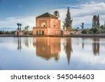 menara gardens reflecting pool...   Shutterstock . vector #545044603