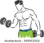 fitness strong man illustration | Shutterstock .eps vector #545051923