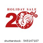 holiday sale. 20 . flat vector...