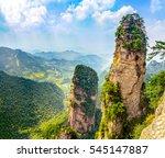 zhangjiajie forest park. narrow ... | Shutterstock . vector #545147887
