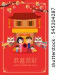 Happy Chinese New Year Happy...