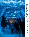 ww2 tunnel under city of zagreb ... | Shutterstock . vector #545247097