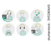 avatar  office manager ... | Shutterstock .eps vector #545280643