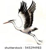 flying crane | Shutterstock . vector #545294983