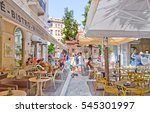 athens august 22  traditional...   Shutterstock . vector #545301997