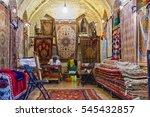 shiraz  iran   november 20 ...   Shutterstock . vector #545432857