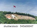 canakkale  turkey   february 11 ... | Shutterstock . vector #545600047