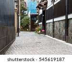 tokyo kagurazaka  | Shutterstock . vector #545619187