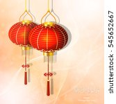 chinese  festive traditional... | Shutterstock .eps vector #545652667