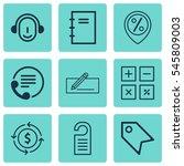 set of 9 commerce icons.... | Shutterstock . vector #545809003
