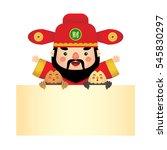 cute cartoon chinese god of...   Shutterstock .eps vector #545830297