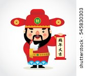 cute cartoon chinese god of... | Shutterstock .eps vector #545830303