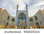 esfahan  iran   dem 28  2016  ... | Shutterstock . vector #546025213