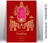 indian wedding invitation card... | Shutterstock .eps vector #546043873