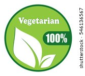 vegetarian symbol vector design ...   Shutterstock .eps vector #546136567
