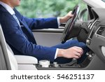 young businessman driving car | Shutterstock . vector #546251137