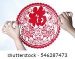 female hands stick the spring... | Shutterstock . vector #546287473