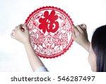 female hands stick the spring... | Shutterstock . vector #546287497