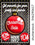 merry christmas sale promotion... | Shutterstock . vector #546290617