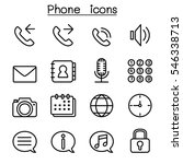phone icon set in thin line...