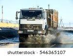 novyy urengoy  russia   april 3 ... | Shutterstock . vector #546365107
