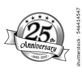 25th anniversary design... | Shutterstock .eps vector #546414547