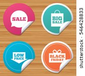 round stickers or website... | Shutterstock .eps vector #546428833