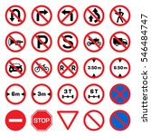 road signs  prohibition  | Shutterstock .eps vector #546484747