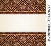 arabic invitation card. | Shutterstock .eps vector #546578797