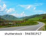 chuysky trakt in the altai... | Shutterstock . vector #546581917