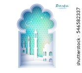 mosque window ramadan kareem... | Shutterstock .eps vector #546582337