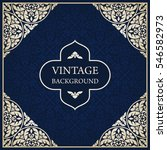invitation card with vintage... | Shutterstock .eps vector #546582973