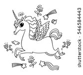 the cute magic unicorn and... | Shutterstock .eps vector #546584443