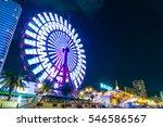 kobe  japan   nov 20  2016  ... | Shutterstock . vector #546586567
