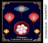 chinese lantern festival... | Shutterstock .eps vector #546589507
