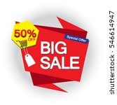 big sale  this weekend special... | Shutterstock .eps vector #546614947