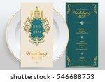 wedding menu card templates... | Shutterstock .eps vector #546688753