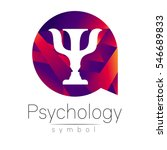 modern logo of psychology. psi. ... | Shutterstock .eps vector #546689833