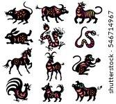 chinese zodiac signs design set  | Shutterstock .eps vector #546714967